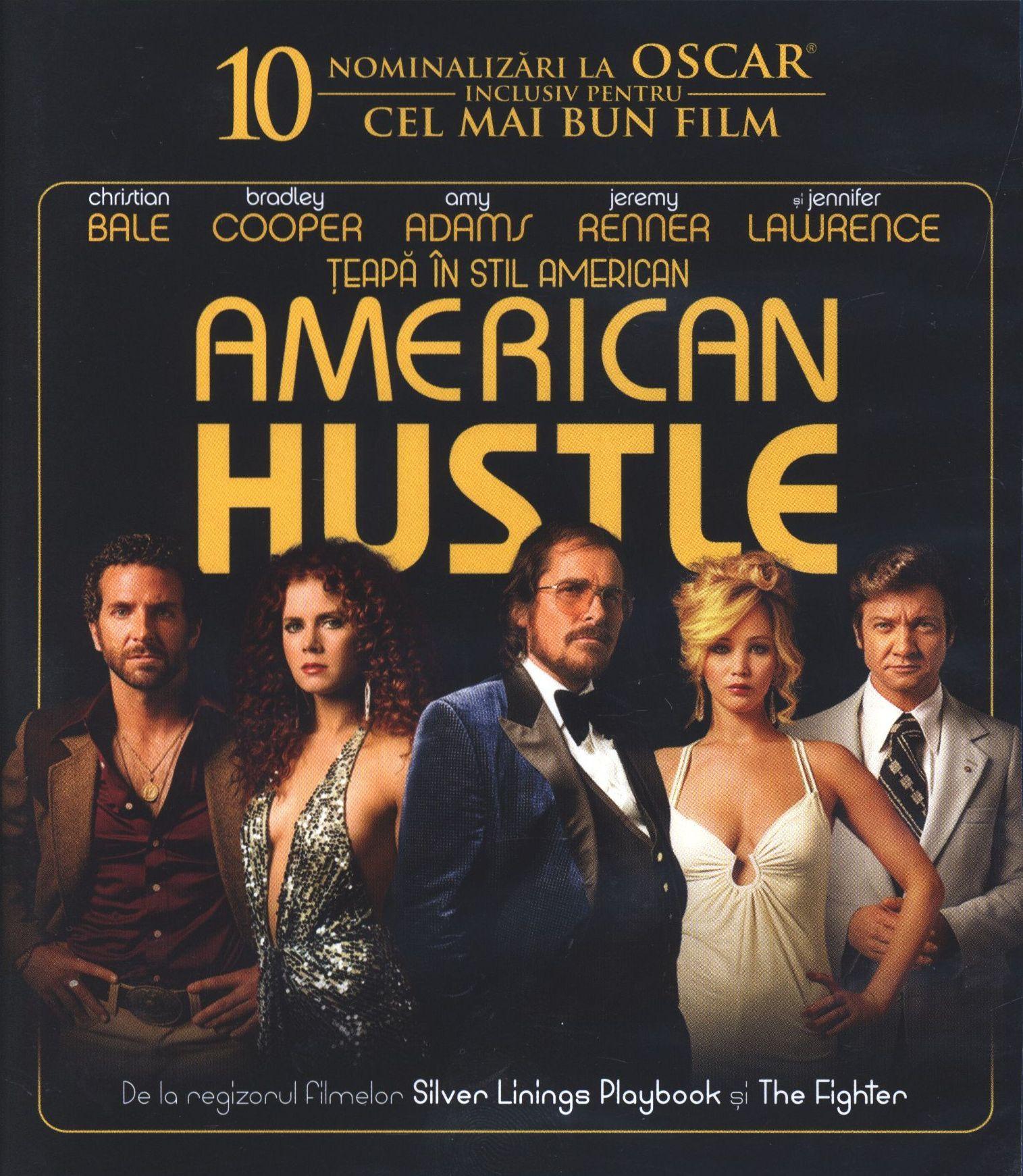 Американска схема (Blu-Ray) - 1