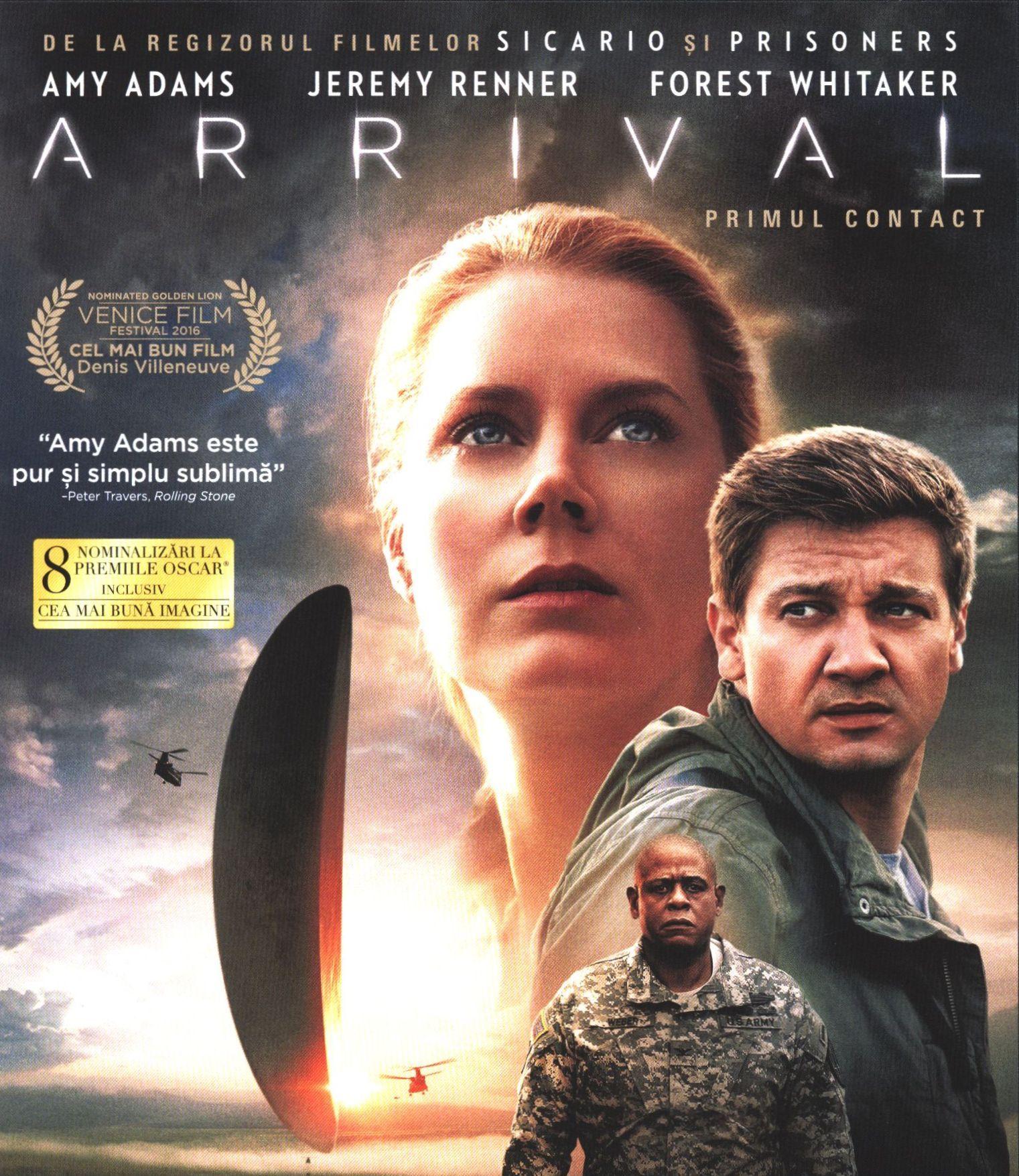 Първи контакт (Blu-Ray) - 1