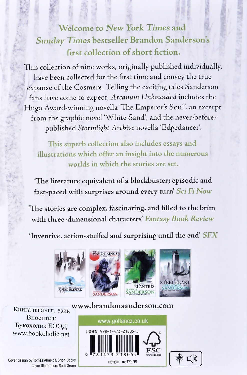 Arcanum Unbounded: The Cosmere Collection - 3
