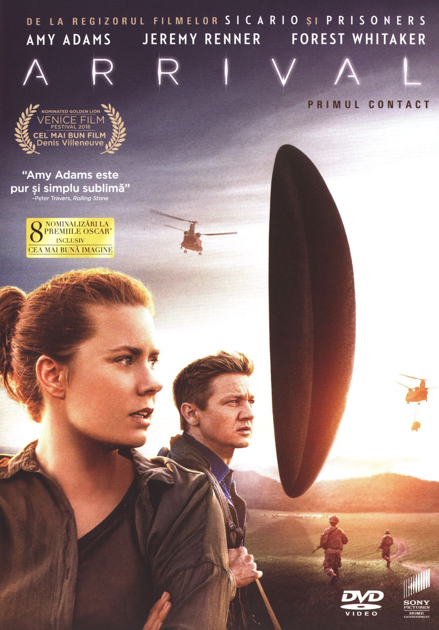Първи контакт (DVD) - 1