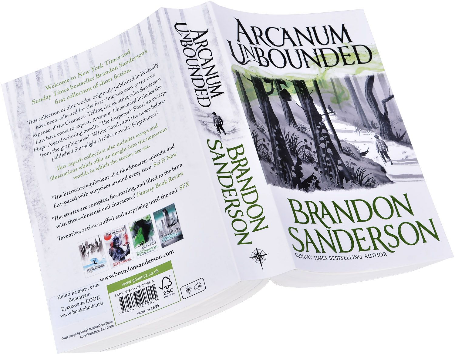 Arcanum Unbounded: The Cosmere Collection - 4