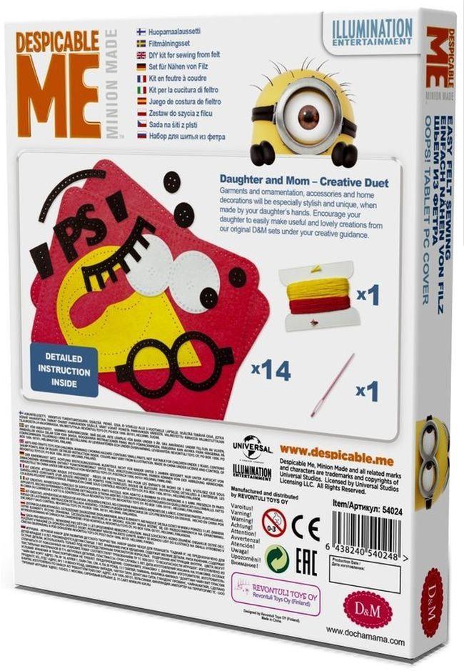 Творчески комплект Revontuli Toys Oy - Уший сам, калъф за таблет с Миньоните - 3