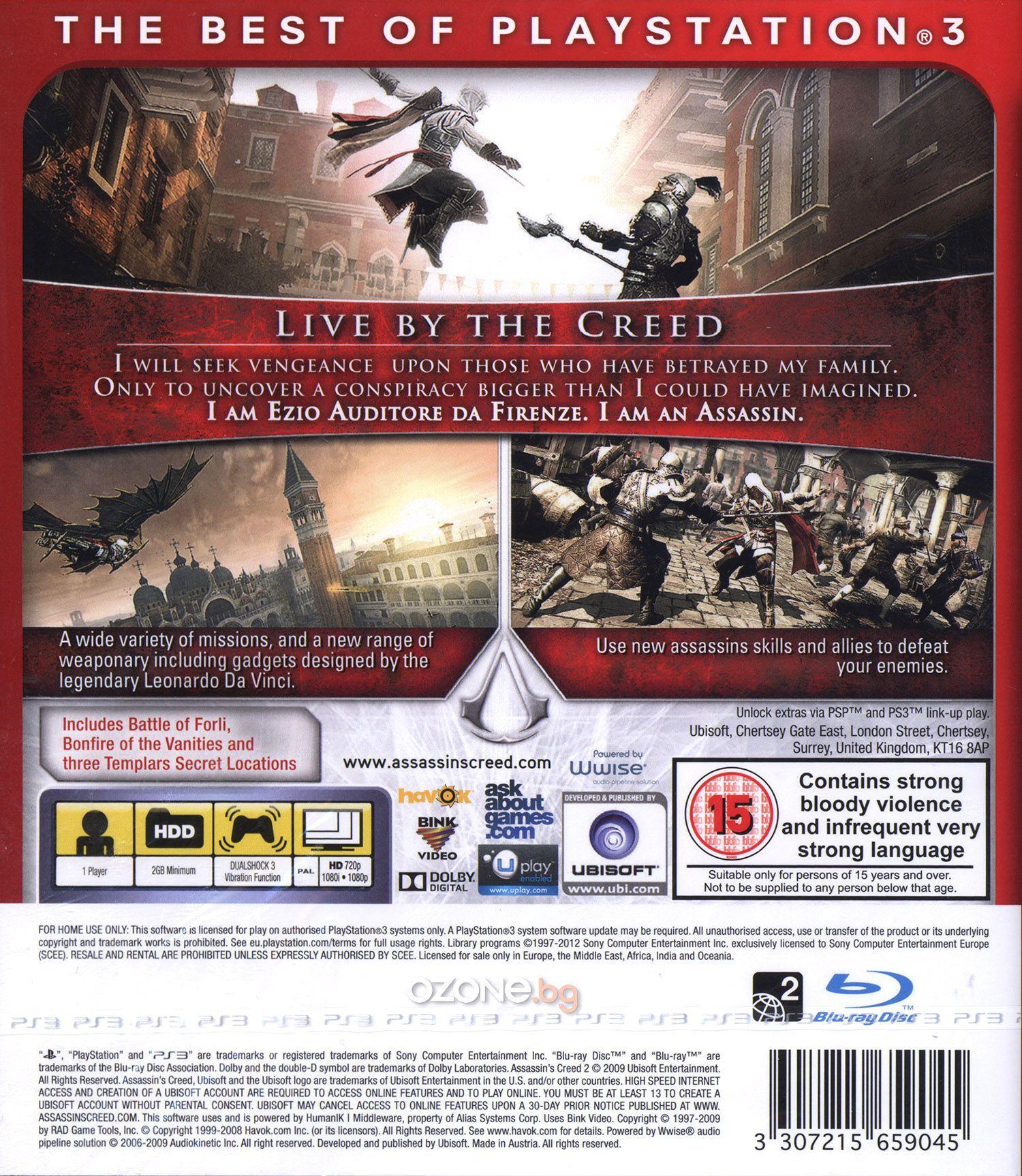 Assassin's Creed II GOTY - Essentials (PS3) - 3