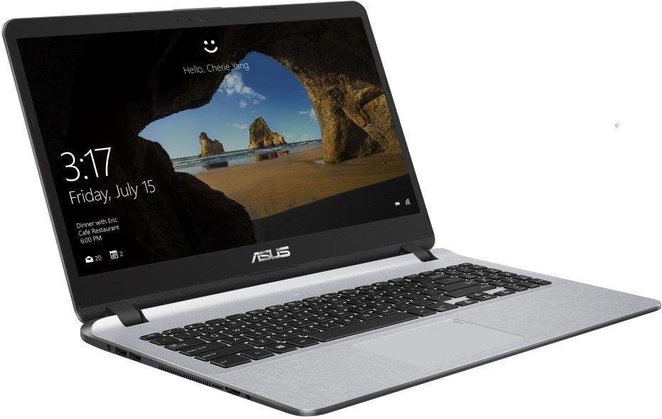 Лаптоп Asus X507MA-BR145 - 90NB0HL1-M05100 - 2