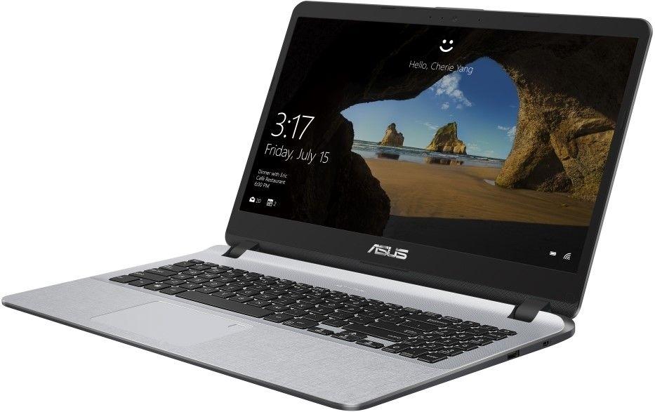 Лаптоп Asus X507MA-BR145 - 90NB0HL1-M05100 - 3