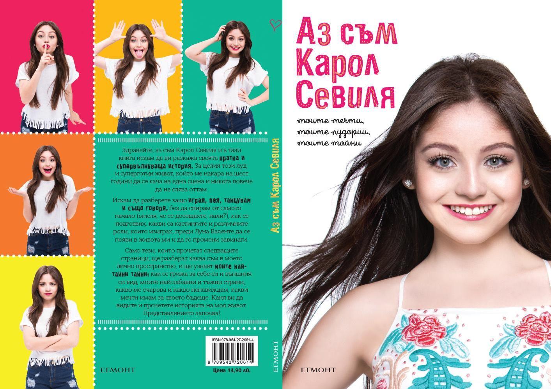 az-sam-karol-sevilya1 - 2