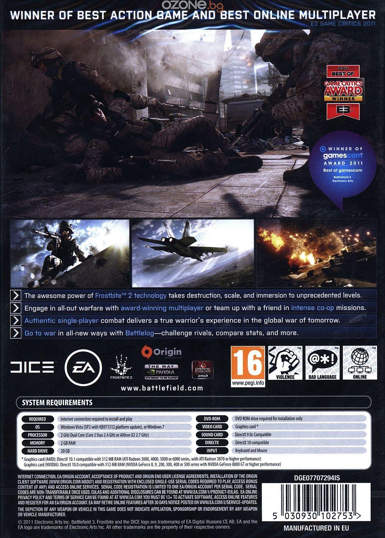 Battlefield 3 (PC) - 4