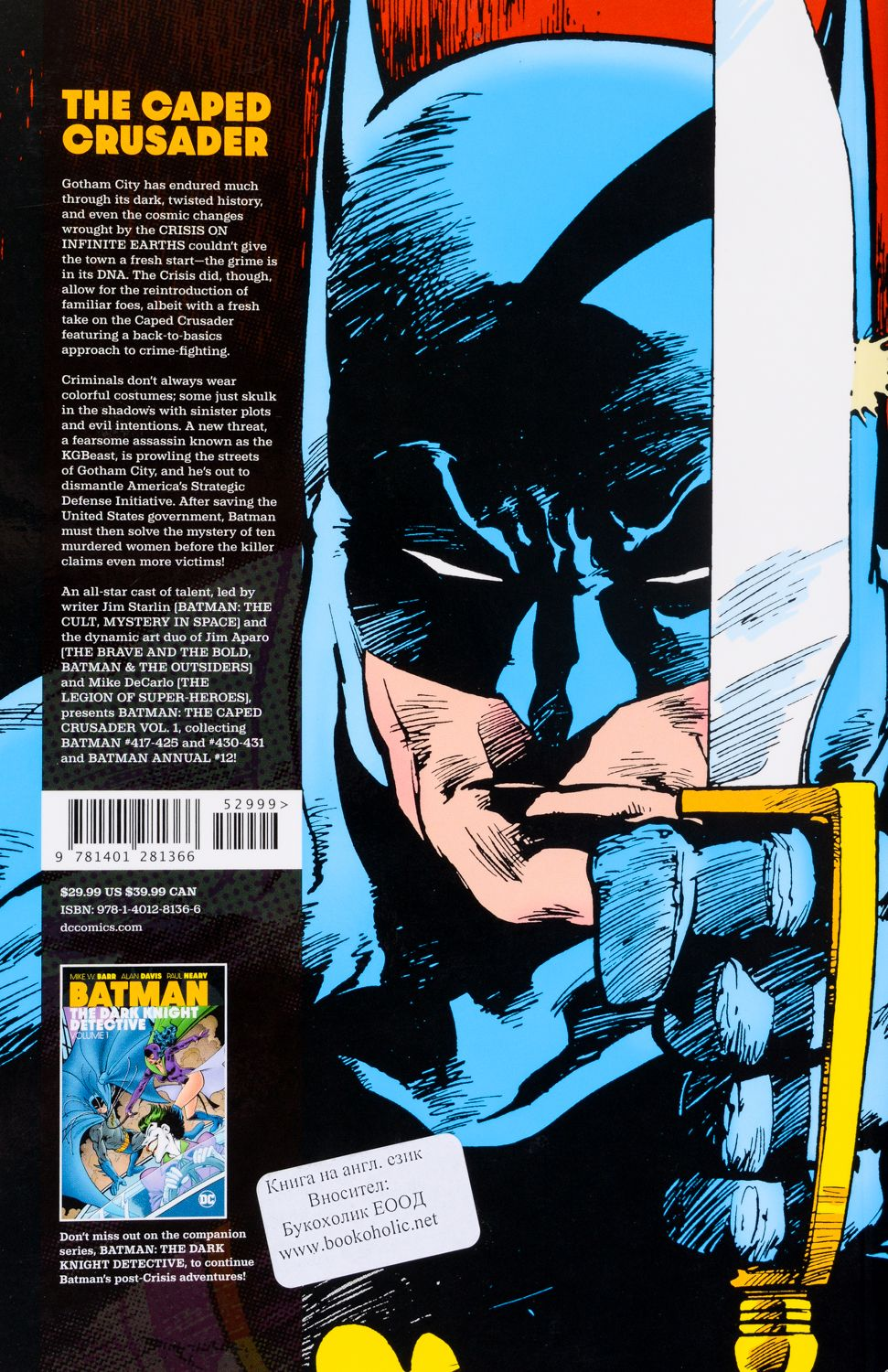 Batman: The Caped Crusader, Vol. 1 - 2