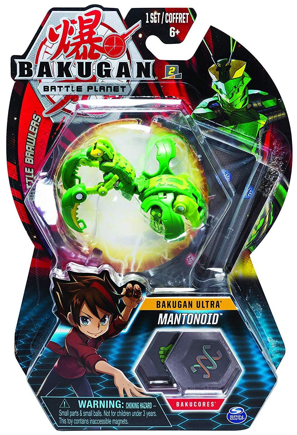 Игрален комплект Spin Master Bakugan Battle Planet - Ултра топче, асортимент - 6