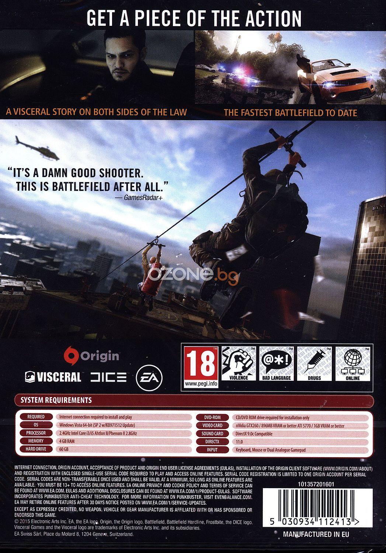 Battlefield: Hardline (PC) - 11