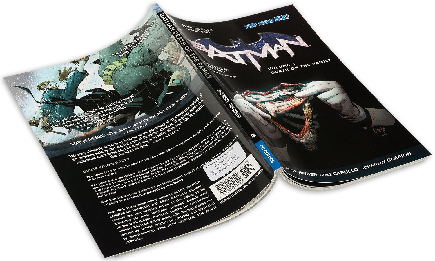 Batman Volume 3: Death of the Family (The New 52)-3 - 4
