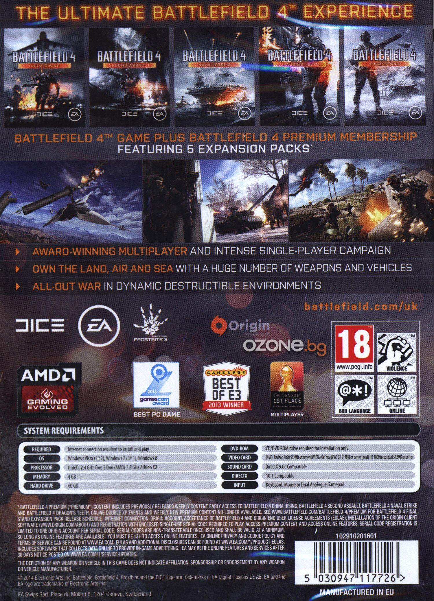 Battlefield 4: Premium Edition (PC) - 5