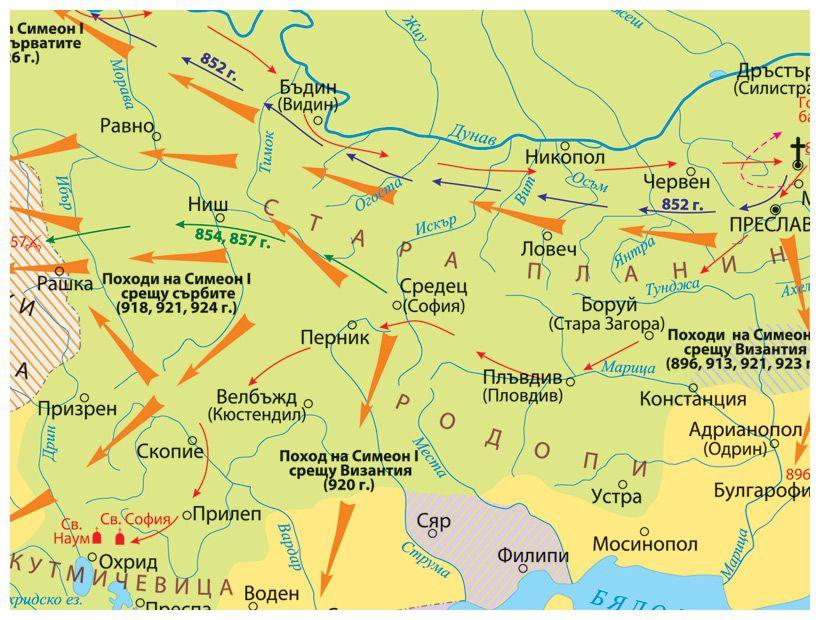 Blgariya Pri Knyaz Boris I I Car Simeon 852 927 Stenna Karta