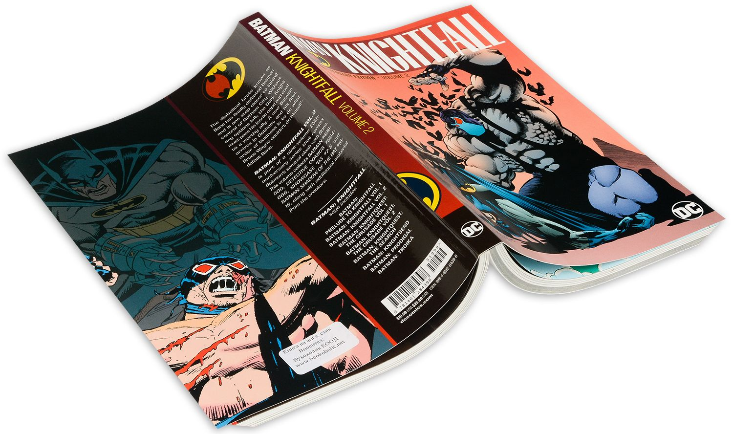 Batman: Knightfall Vol. 2 (25th Anniversary Edition)-5 - 6