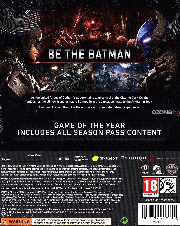Batman Arkham Knight GOTY (Xbox One) - 13