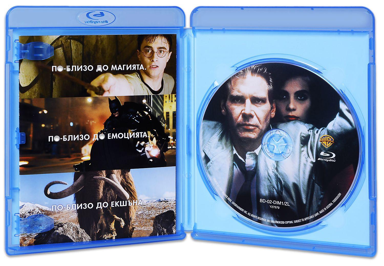 Безумецът (Blu-Ray) - 3