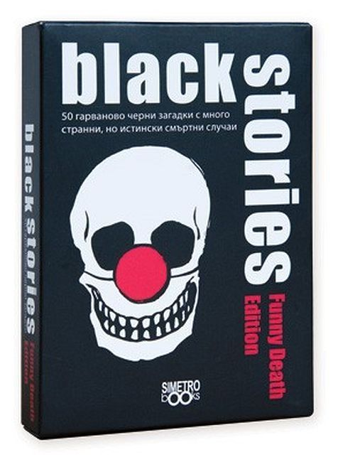 Колекция настолни игри Black Stories и Black Stories - Funny Death Edition - 3