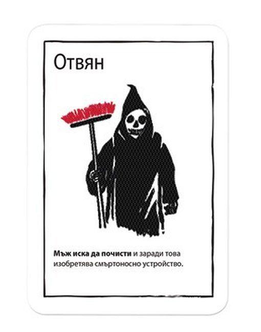 Парти настолна игра Black Stories - Funny Death Edition - 2
