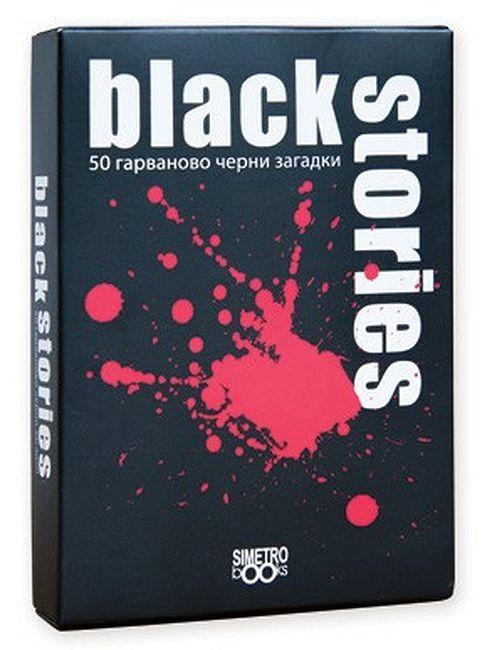 Парти настолна игра Black Stories - 1