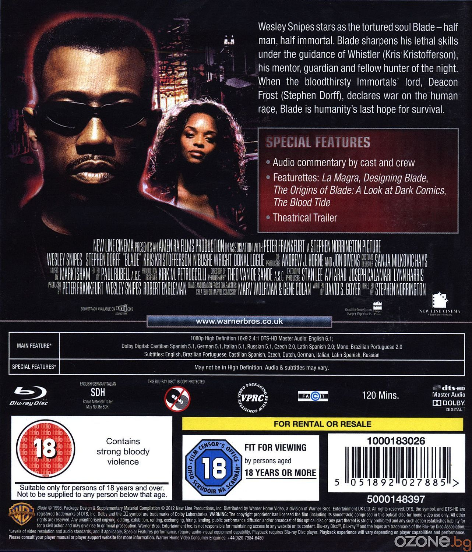 Blade (Blu-Ray) - 2