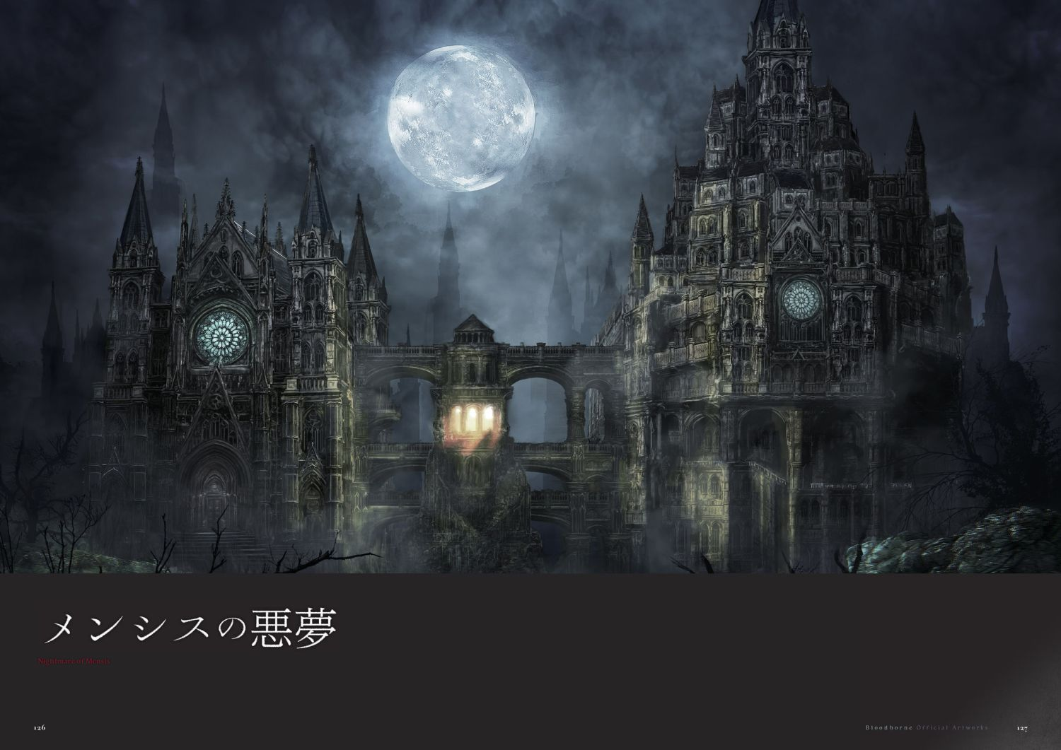 Bloodborne Official Artworks-4 - 6