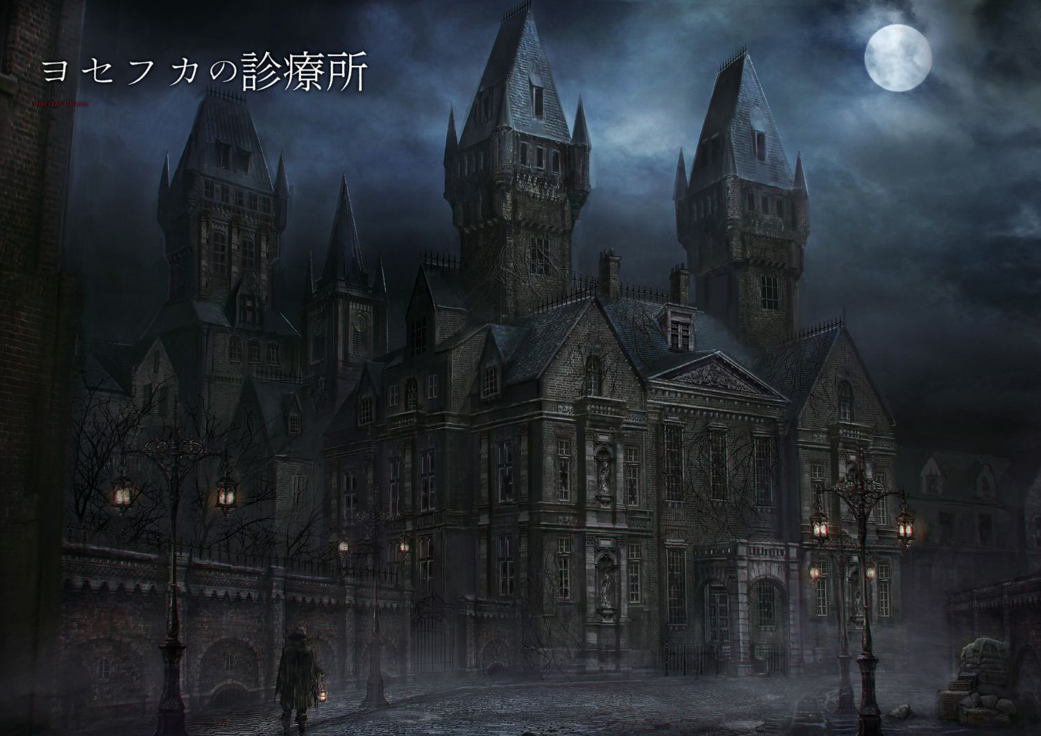 Bloodborne Official Artworks-2 - 4