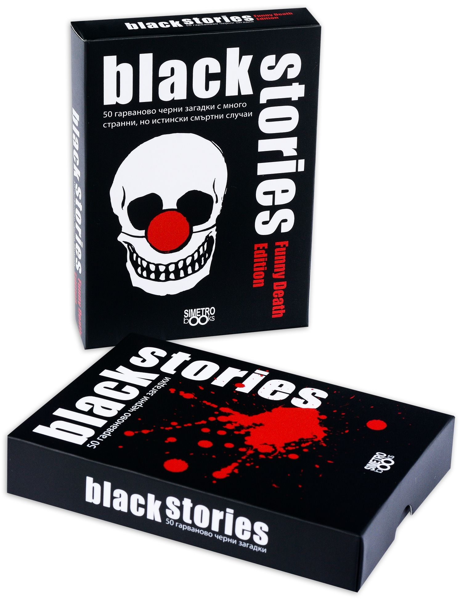 Колекция настолни игри Black Stories и Black Stories - Funny Death Edition - 2