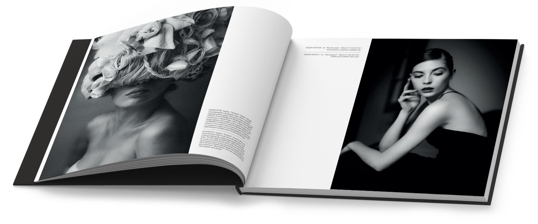 Black & White & Color. Photo Forum Year Book - 5