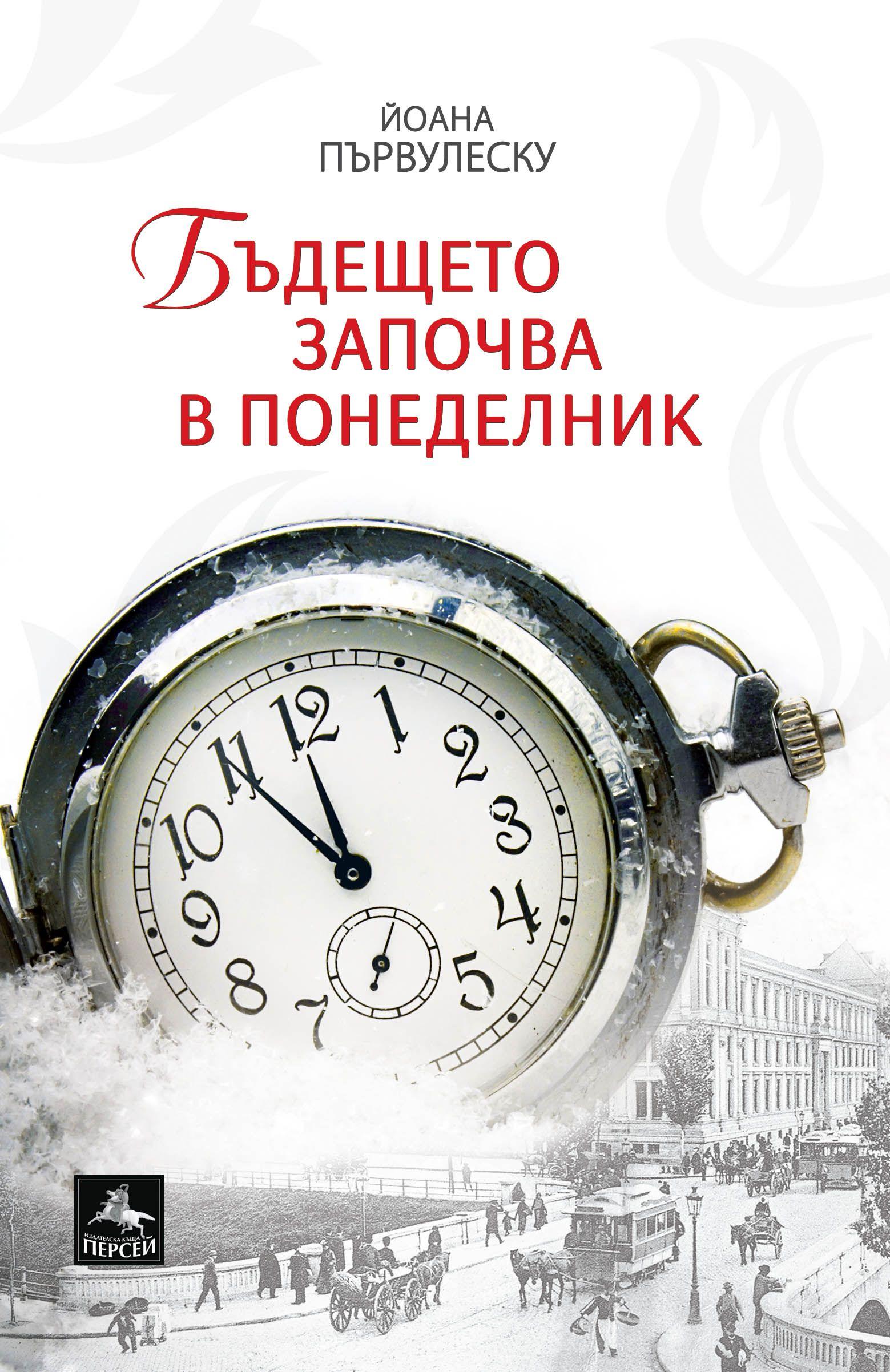badeshteto-zapochva-v-ponedelnik - 1