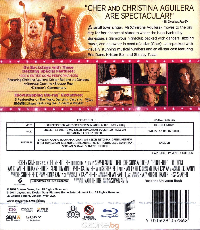 Бурлеска (Blu-Ray) - 2