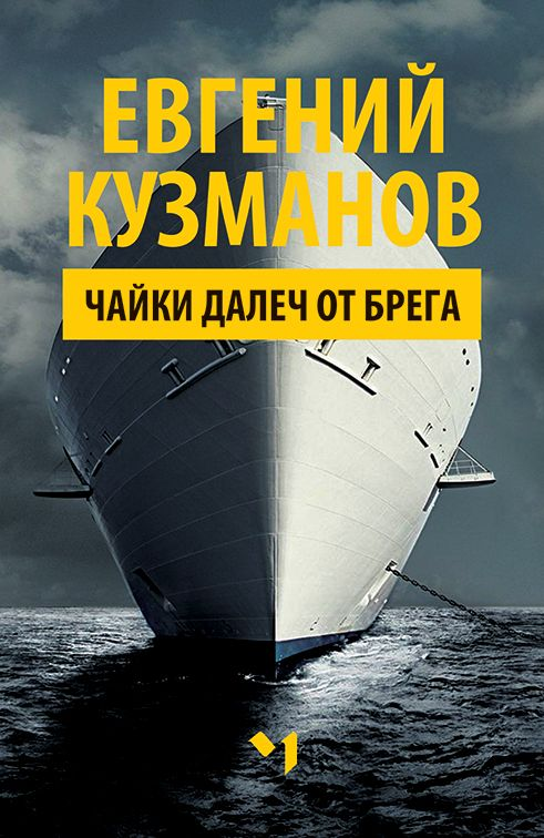 chayki-dalech-ot-brega - 1