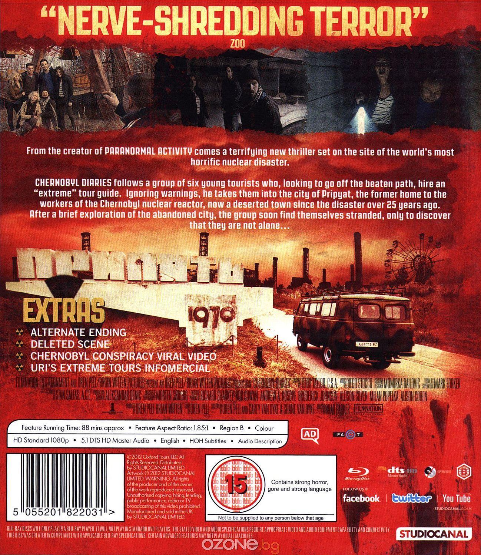 Chernobyl Diaries (Blu-Ray) - 2