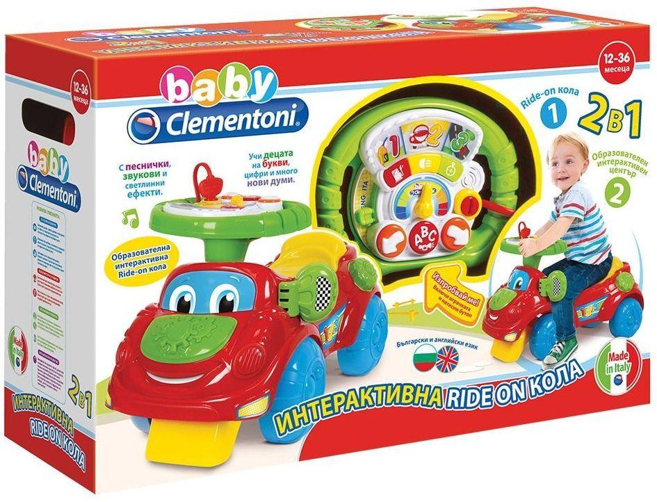 Образователна кола за яздене Clementoni - На български и английски език - 1