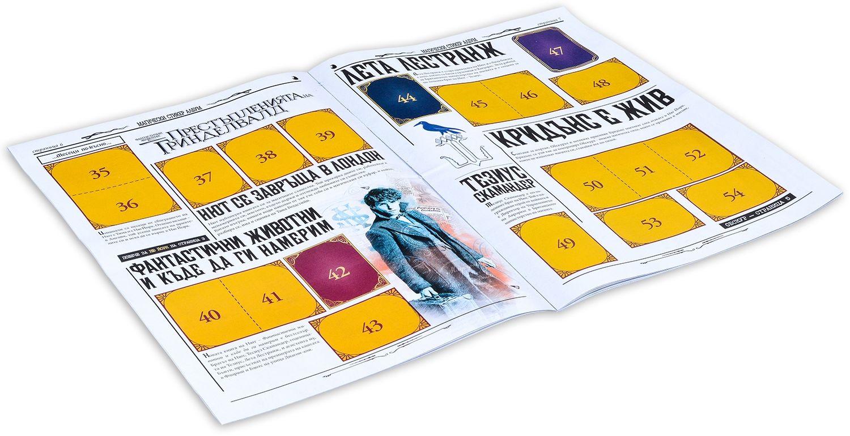 Стартов пакет Panini Фантастични животни: Престъпленията на Гринделвалд - албум + 50 пакета стикери: 250 бр. стикера - 4