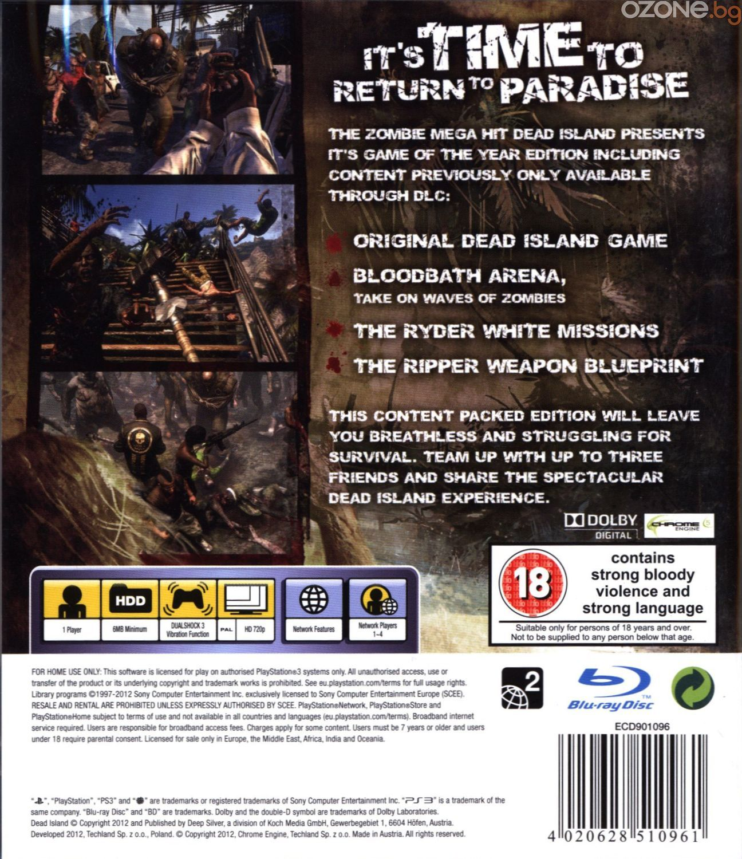 Dead Island GOTY (PS3) - 3