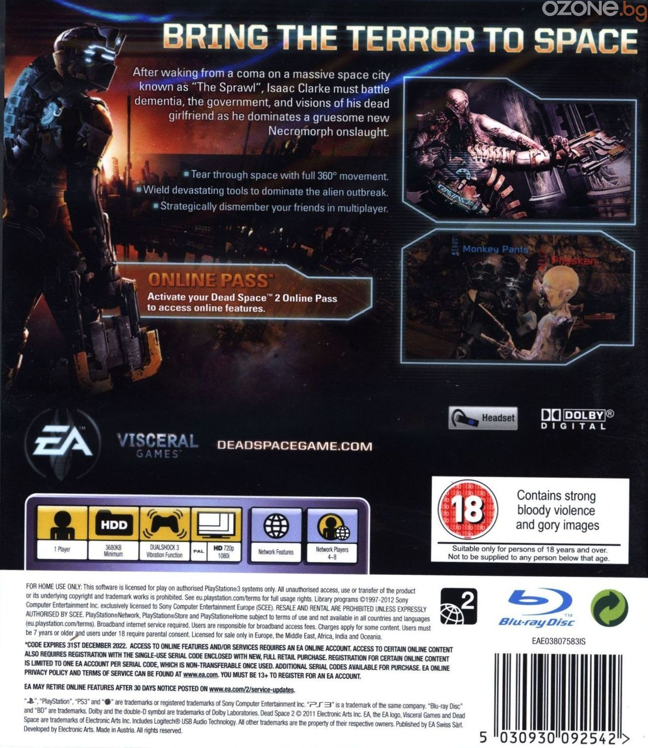 Dead Space 2 (PS3) - 3