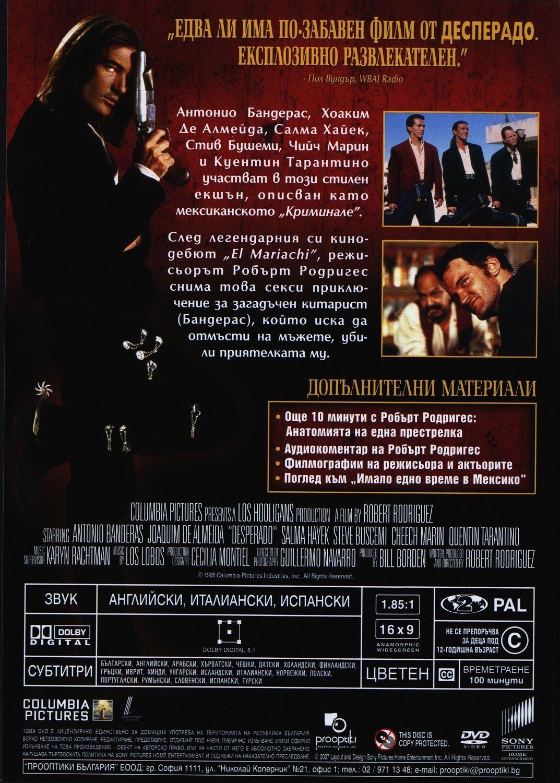 Десперадо (DVD) - 3