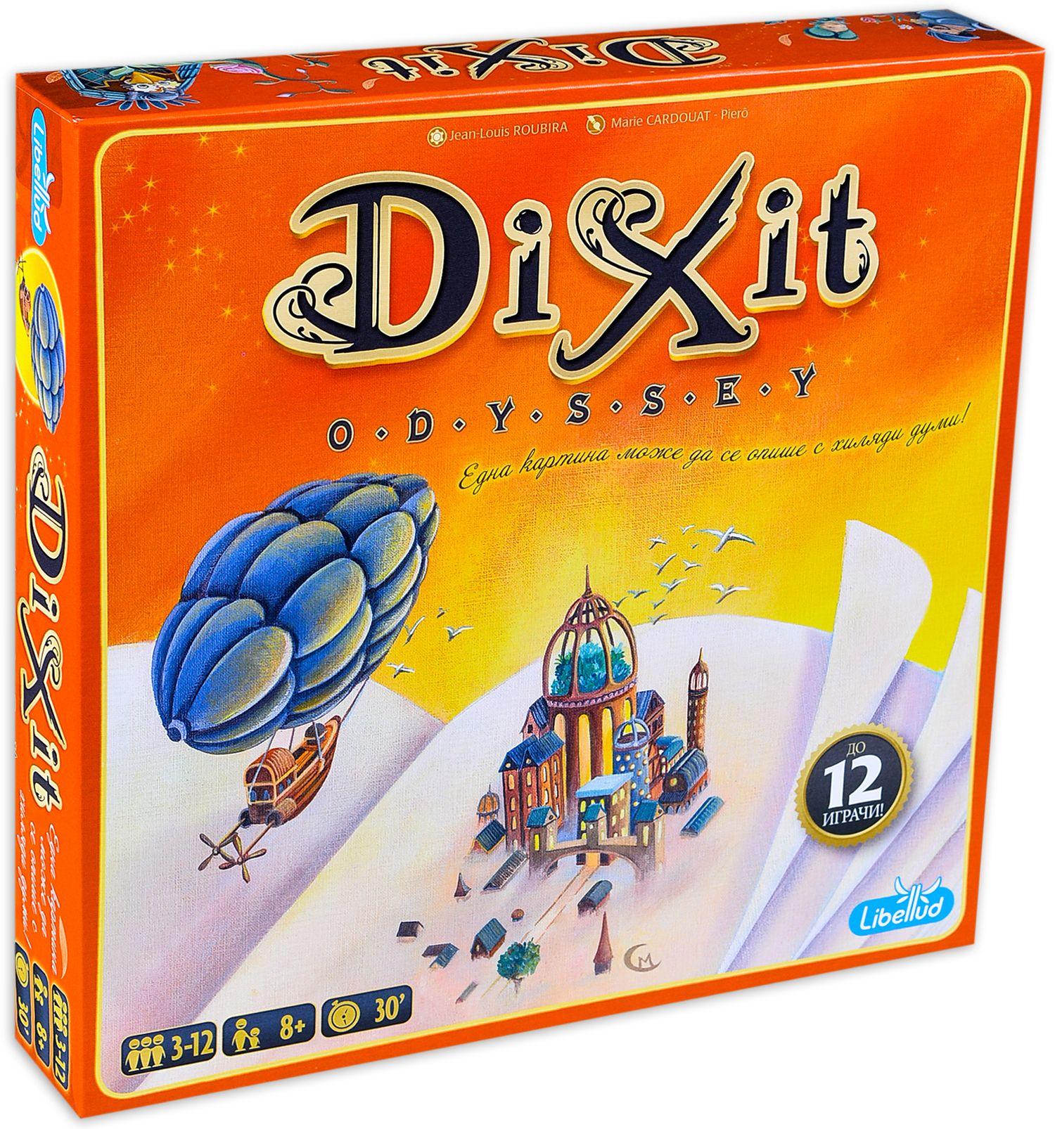 Парти настолна игра Dixit Odyssey - 1