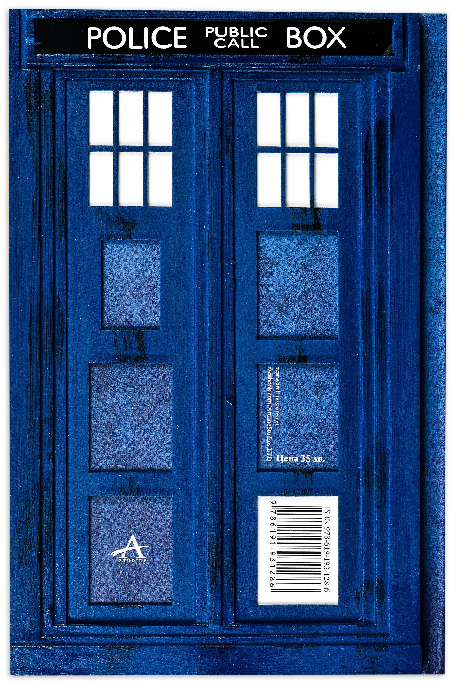 Doctor Who: 12 доктора, 12 истории - 8