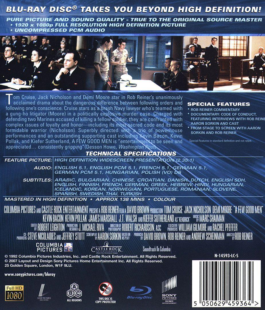 Доблестни мъже (Blu-Ray) - 2