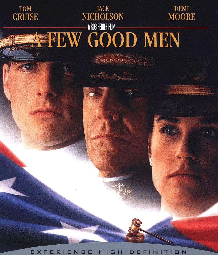 Доблестни мъже (Blu-Ray) - 1