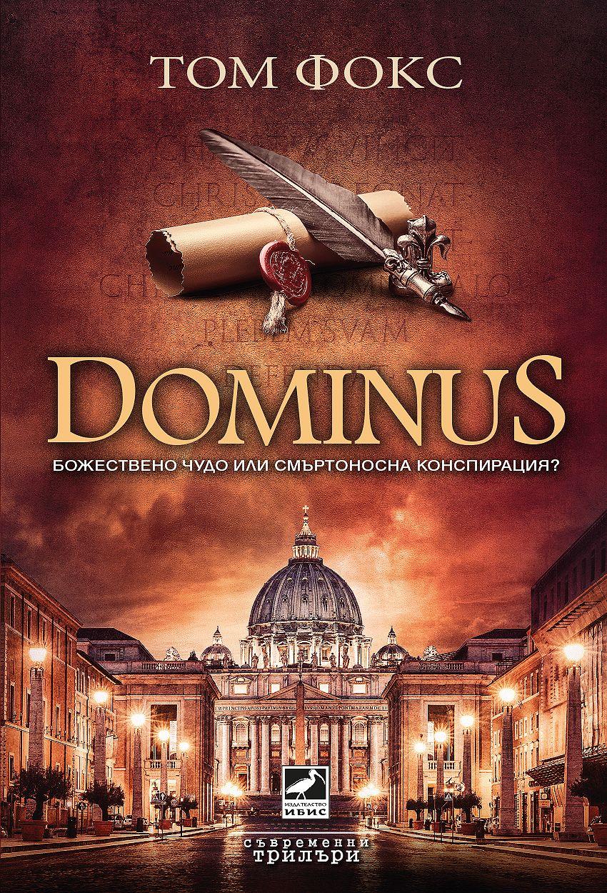 Dominus - 1