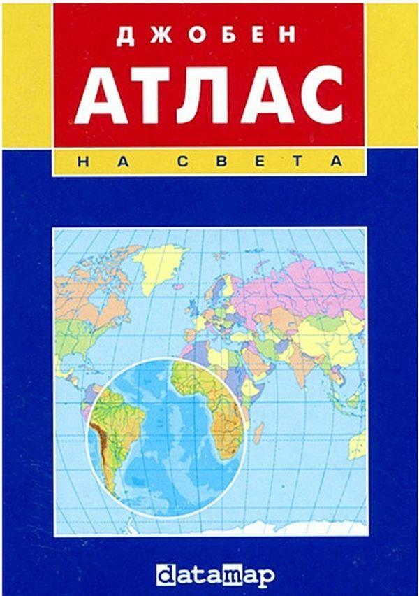 dzhoben-atlas-na-sveta-deyta-map - 1