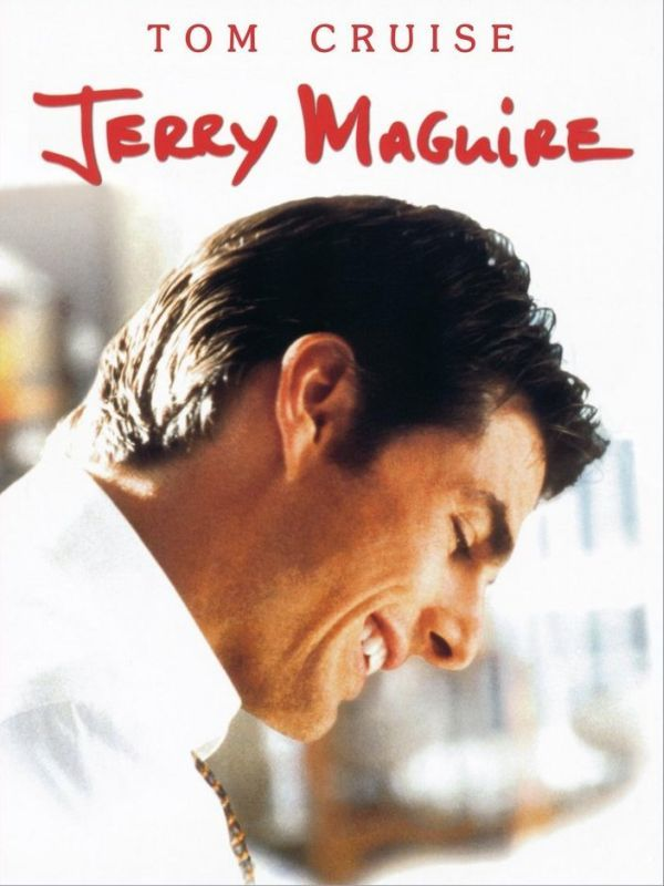 Джери Магуайър (DVD) - 1