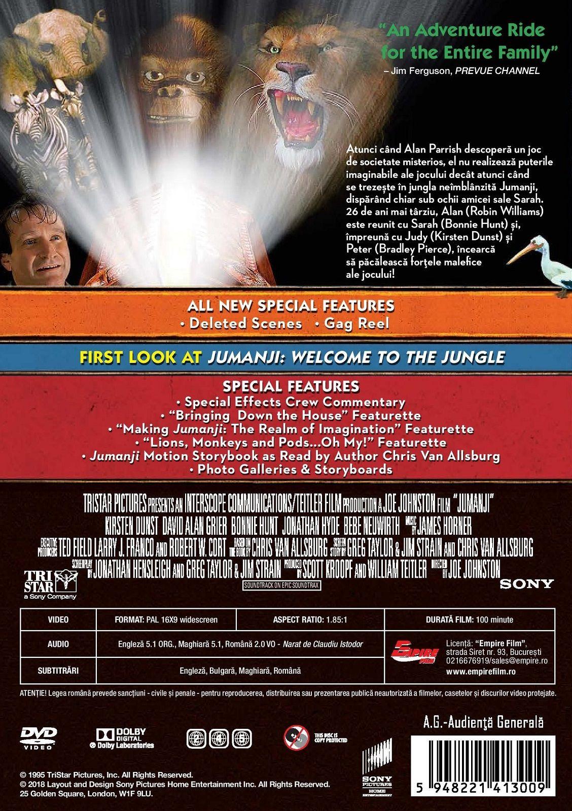 Джуманджи (1995) (DVD) - 2