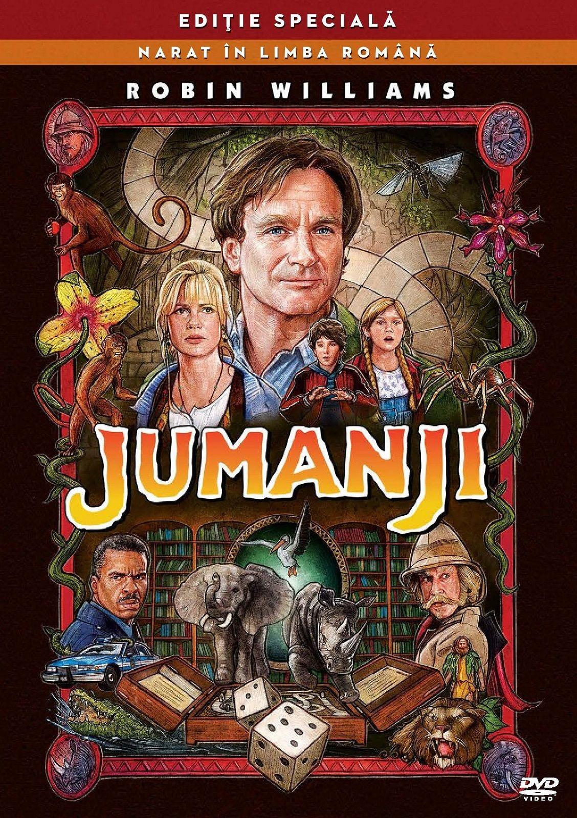 Джуманджи (1995) (DVD) - 1