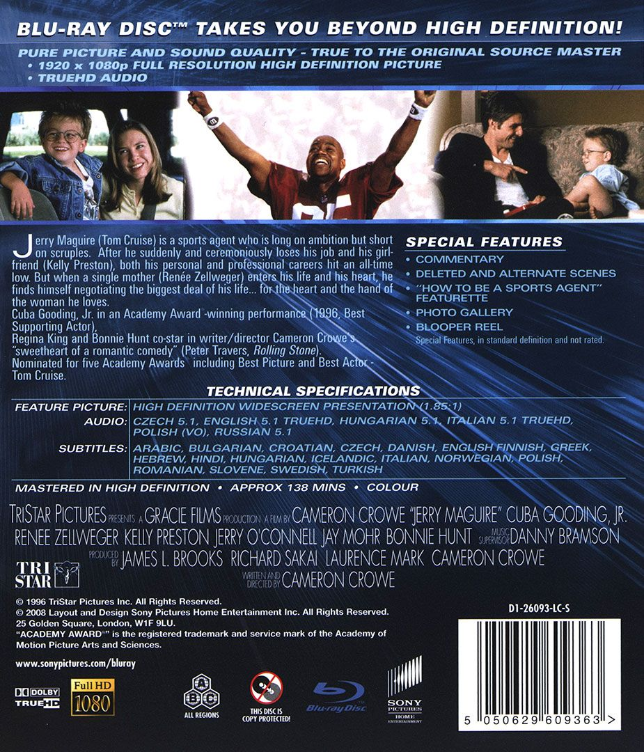 Джери Магуайър (Blu-Ray) - 2