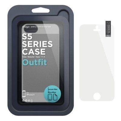 Elago S5 Outfit Aluminum за iPhone 5 -  сив - 4