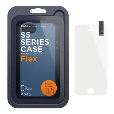 Elago S5 Flex Case за iPhone 5 -  тъмносин - 5