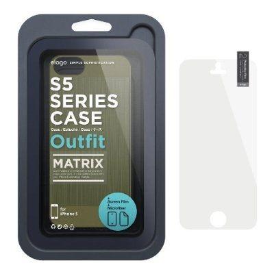 Elago S5 Outfit Matrix Aluminum + HD Clear Film за iPhone 5 -  зелен - 4